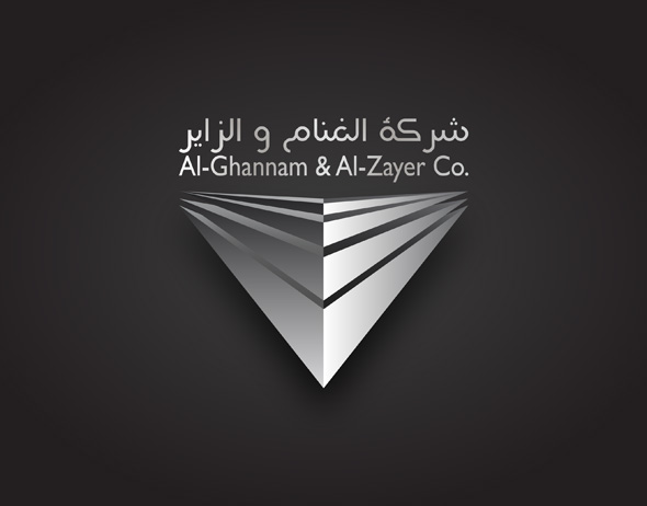 Creative Logo Design for Al-Ghannam Group