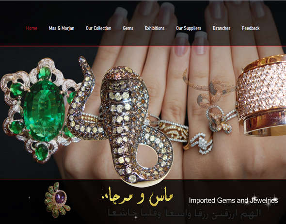 Jewelry Website for Mas Morjan (Saudi Arabia)